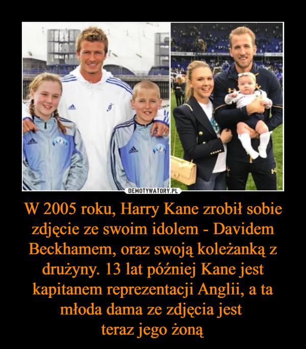 W 2005 roku, Harry Kane zrobił sobie zdjęcie ze swoim idolem - Davidem Beckhamem, oraz swoją koleżanką z drużyny. 13 lat później Kane jest kapitanem reprezentacji Anglii, a ta młoda dama ze zdjęcia jest teraz jego żoną –