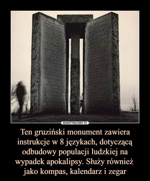 Ten gruziński monument zawiera instrukcje w 8 językach, dotyczącą odbudowy populacji ludzkiej na wypadek apokalipsy. Służy również jako kompas, kalendarz i zegar –